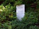 Dorotheenstädtischer Friedhof - Mentopia.net
